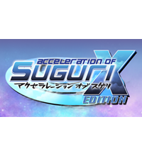 Acceleration of Suguri X Edition Trophies