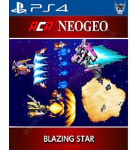 Arcade Archives: Blazing Star Trophies