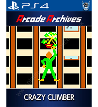 Arcade Archives: Crazy Climber Trophies