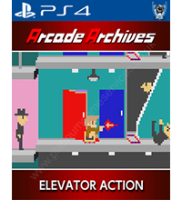 Arcade Archives: Elevator Action Trophies