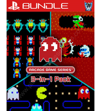 Arcade Game Series Trophy Bundle