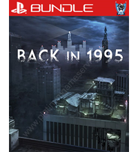 Back in 1995 Trophy Bundle