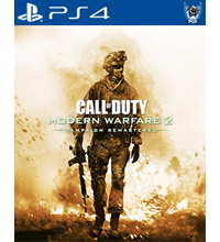 Call of Duty: Modern Warfare 2 Campaign Remastered Trophies