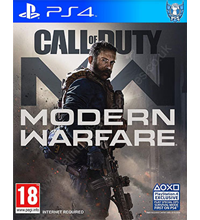 Call of Duty: Modern Warfare Trophies
