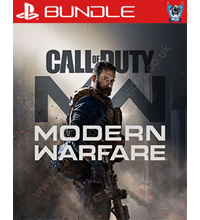 Call of Duty Modern Warfare Trophy Bundle