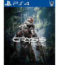 Crysis Remastered Trophies