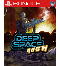 Deep Space Rush Trophy Bundle