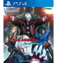 Devil May Cry 4 Special Edition Trophies