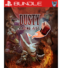 Dusty Raging Fist Trophy Bundle