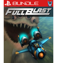 FullBlast Trophy Bundle
