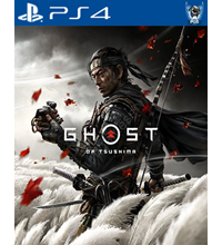 Ghost of Tsushima Trophies