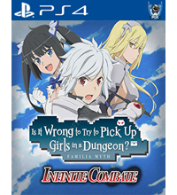 Is It Wrong to Try to Pick Up Girls in a Dungeon? Infinite Combate Trophies